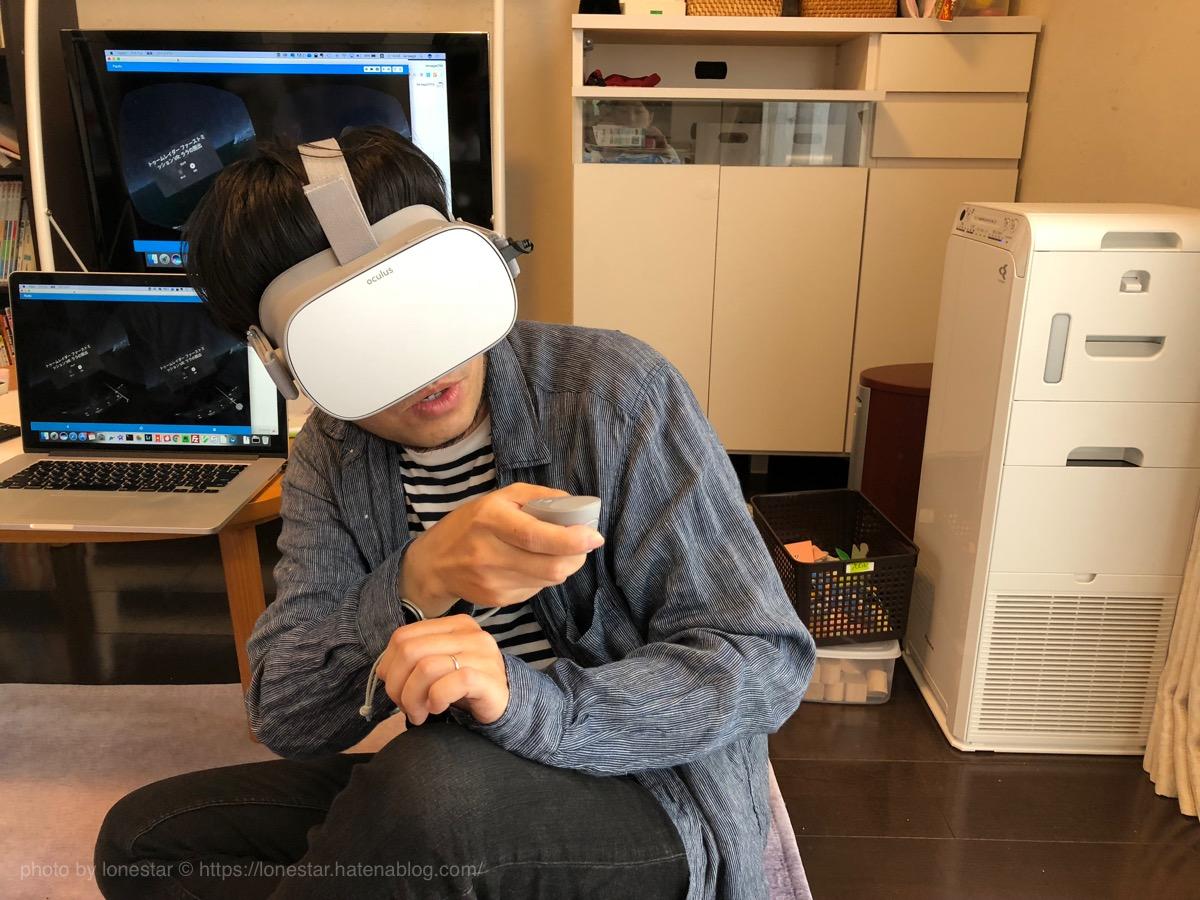 Oculus Go 口コミ