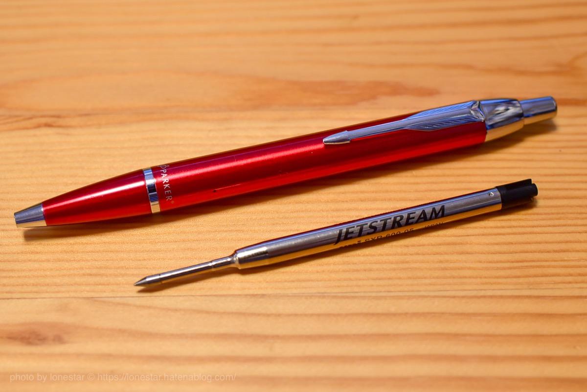 パーカーのボールペン リフィル 互換