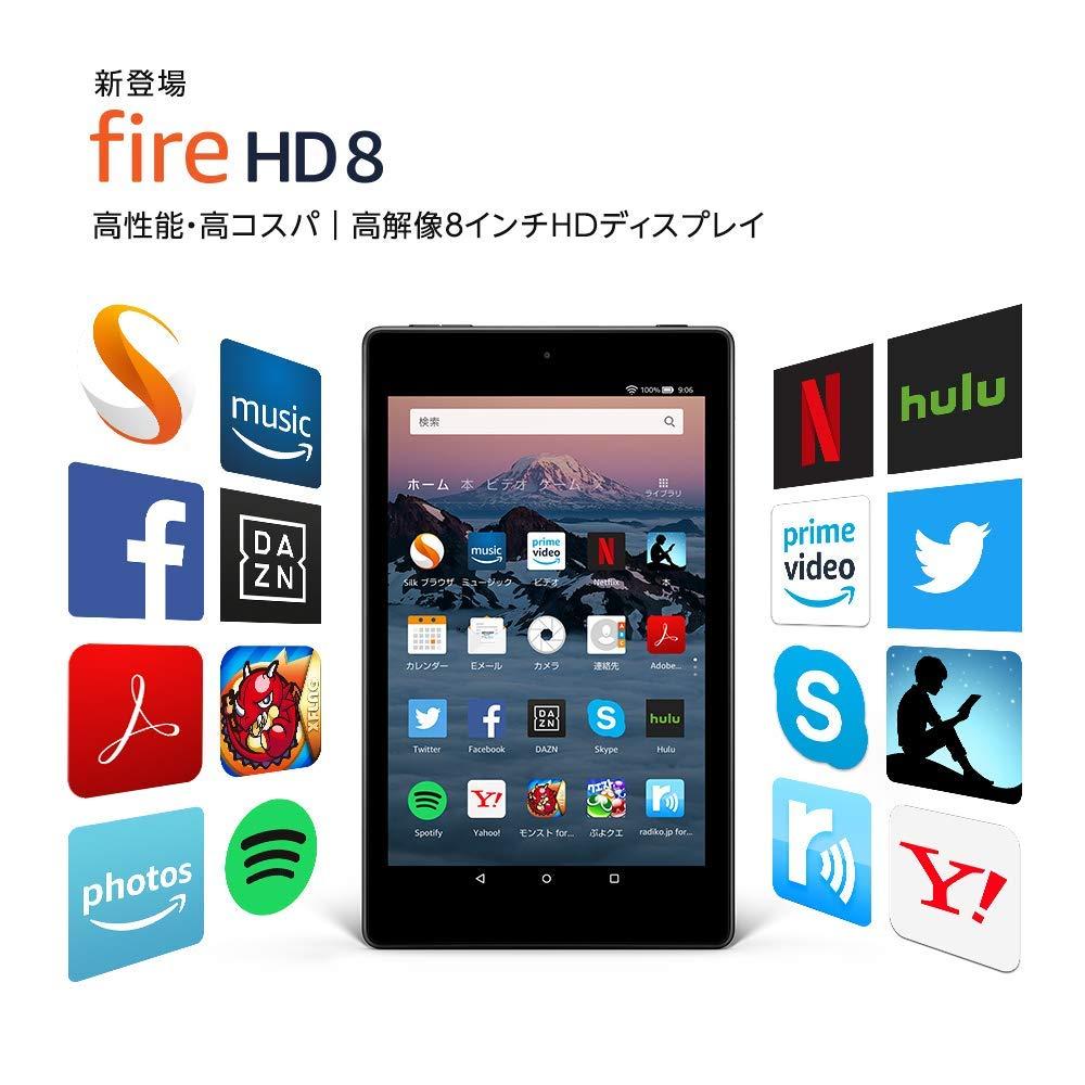 新型Fire HD 8