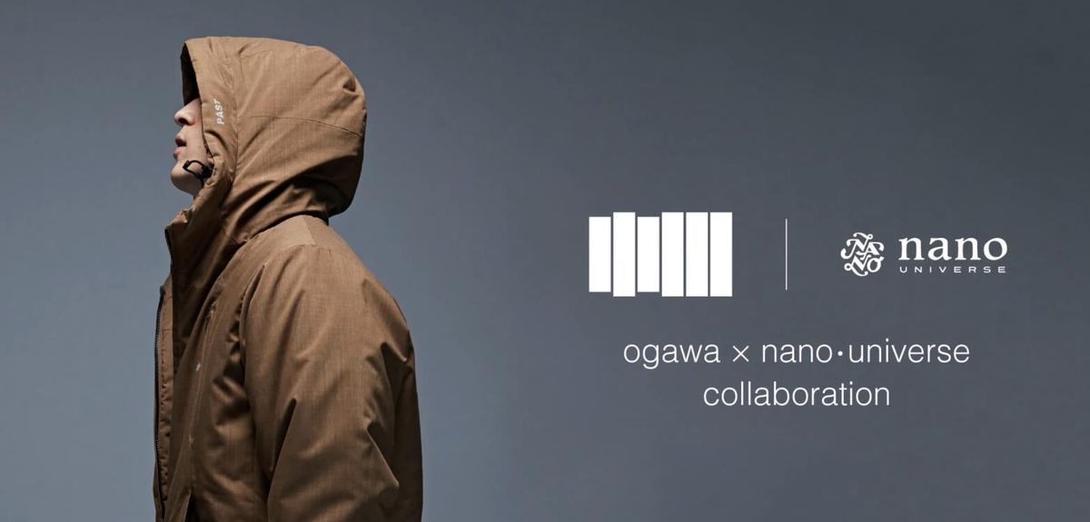 ナノユニバース OGAWA コラボ