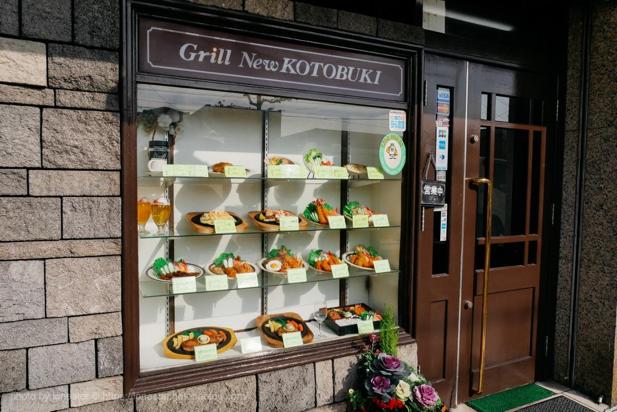 四日市 洋食屋