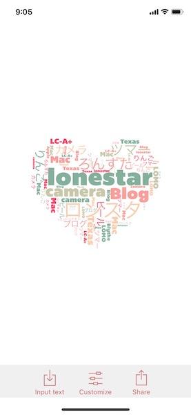 f:id:lonestartx:20190218092014j:plain