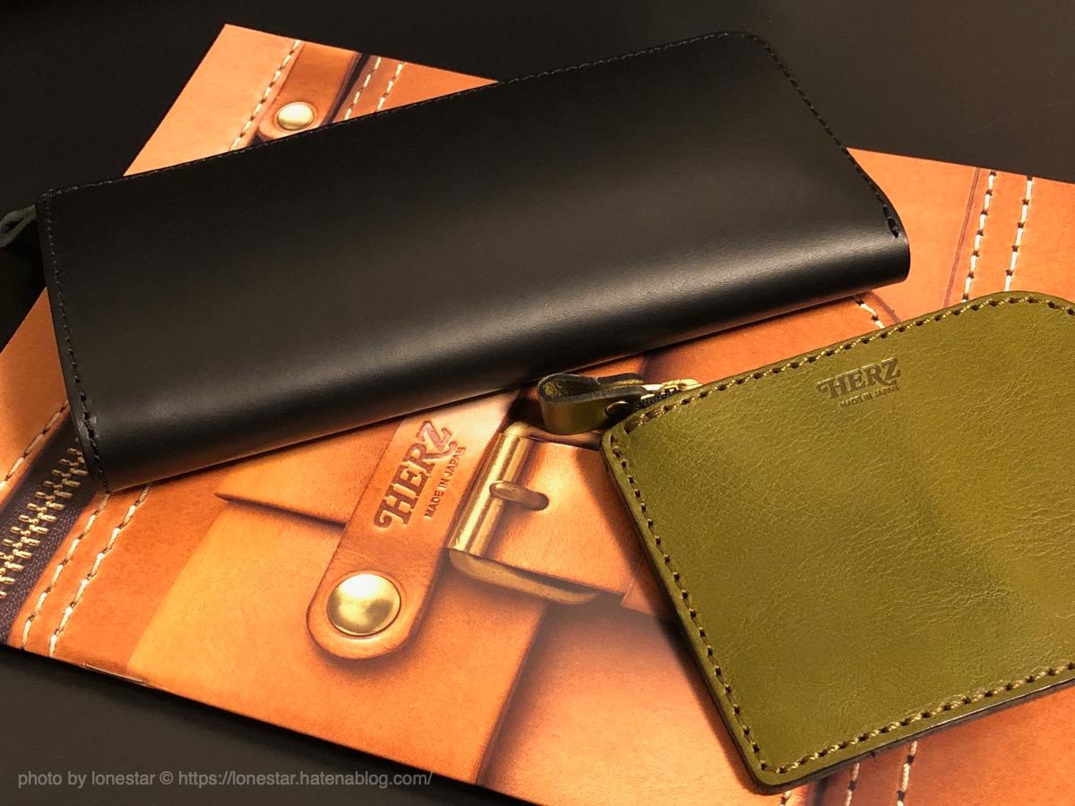 ヘルツ 財布