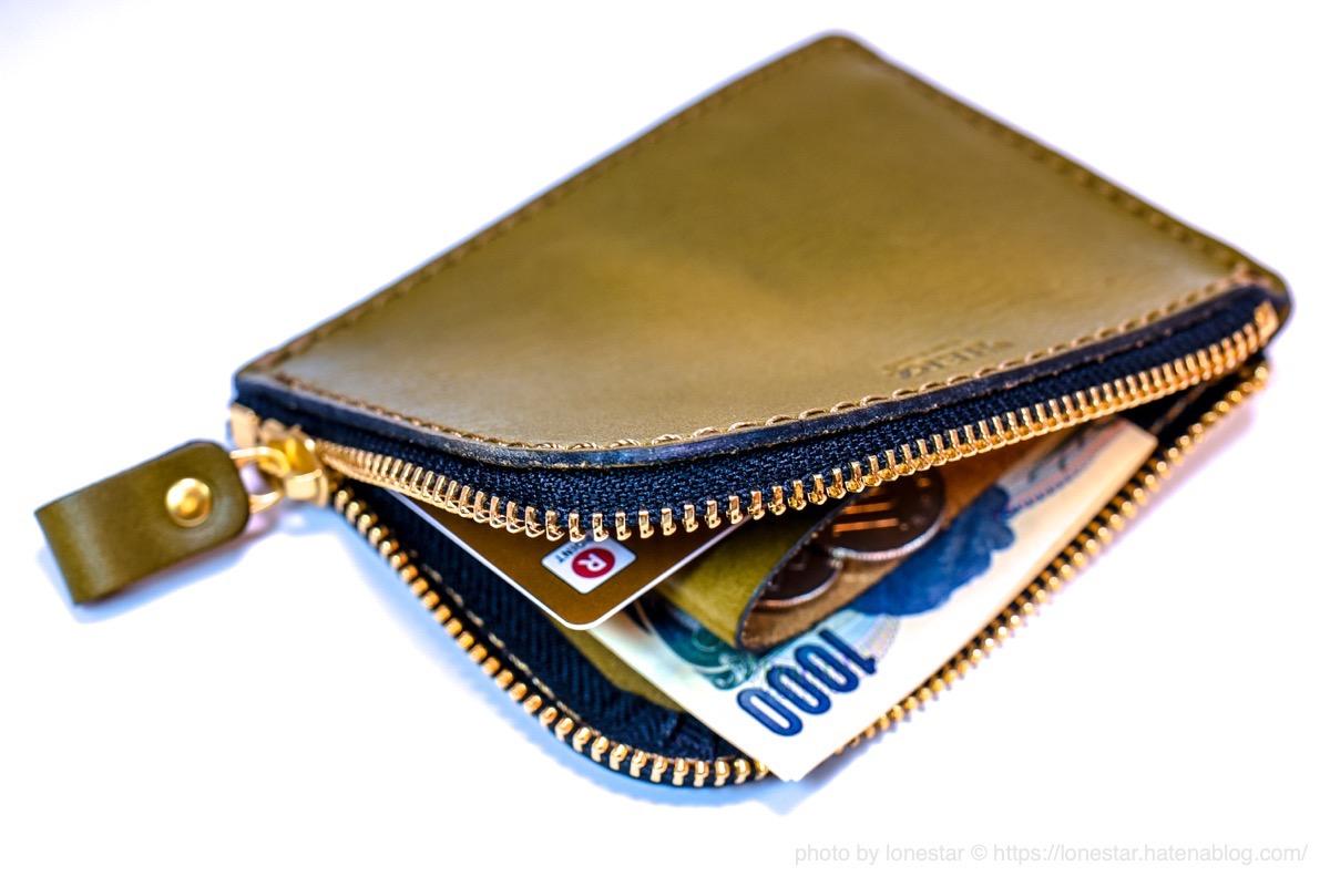 ヘルツ 小さい財布