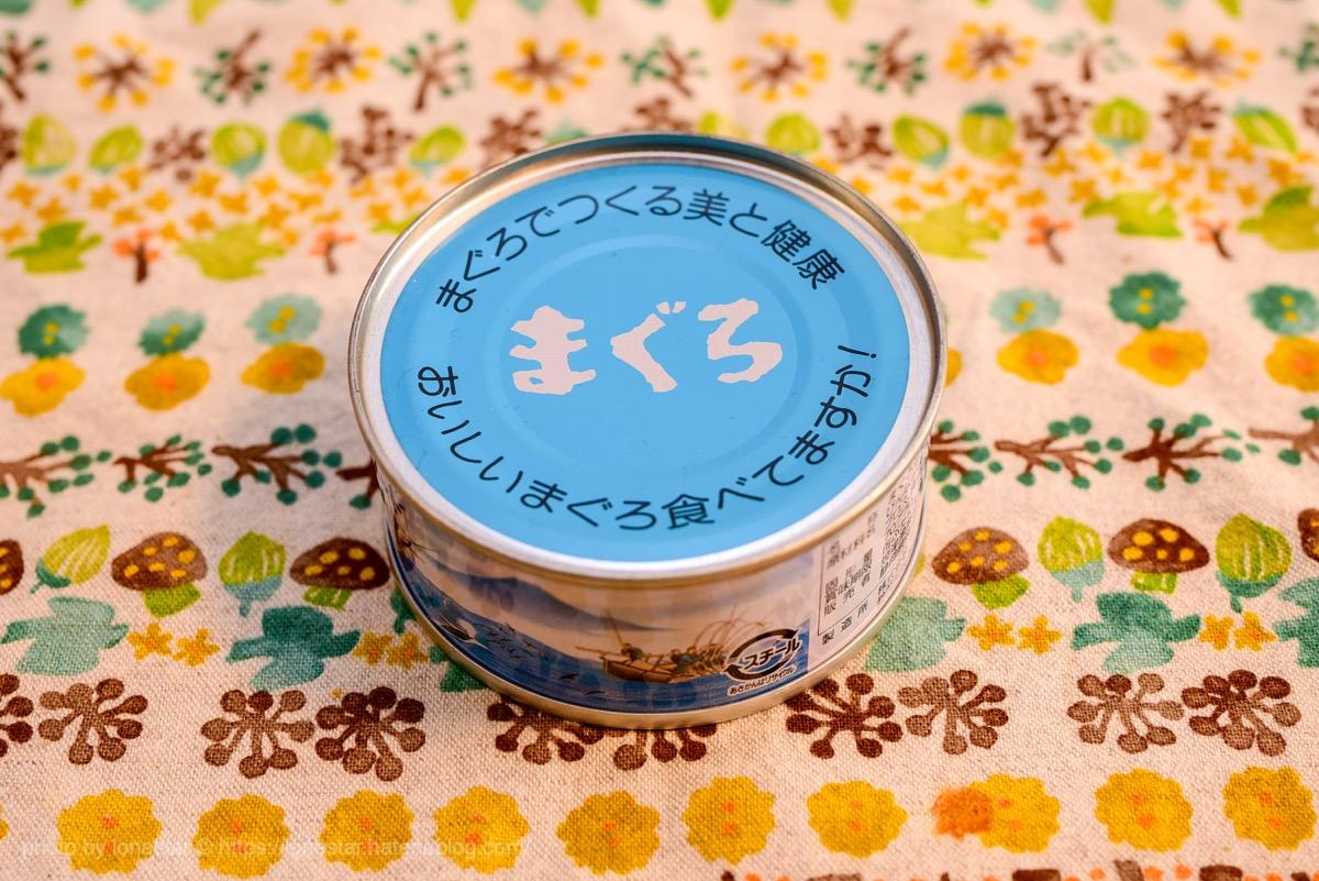 ヤイヅツナコープ ツナ缶