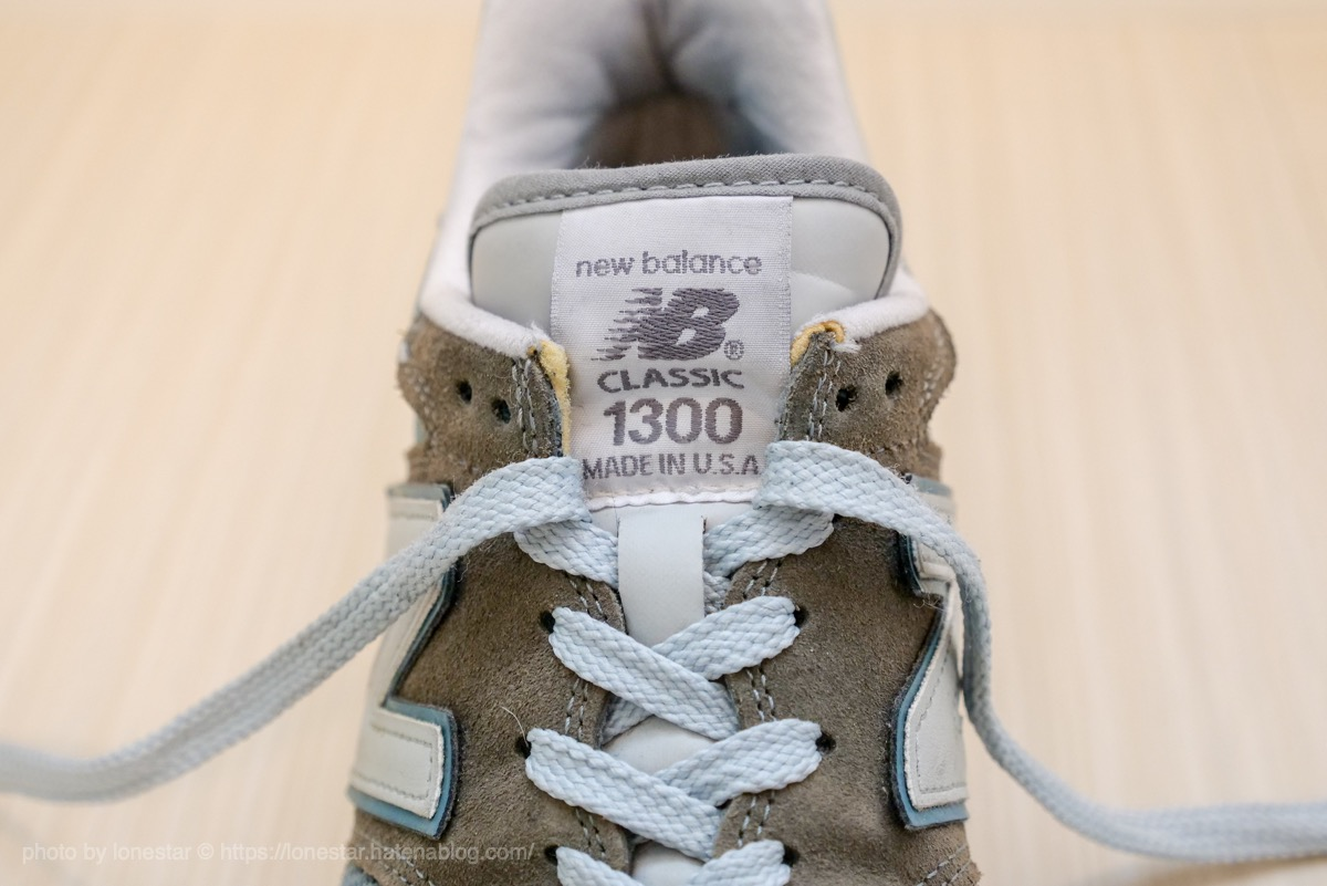 ニューバランス スニーカー 靴ひも 結び方