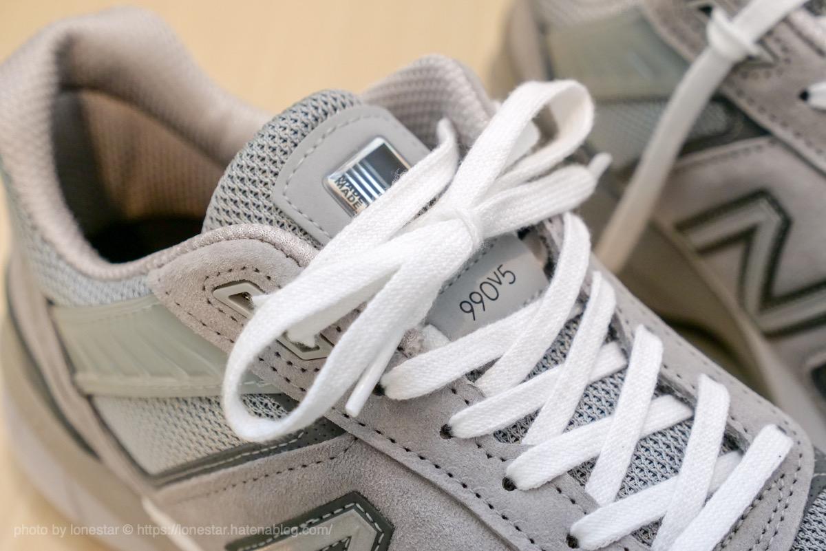 990v5 靴ひも 結び方