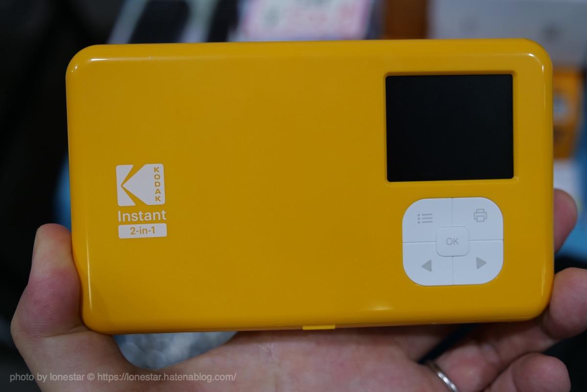 KODAK インスタントカメラプリンター C210