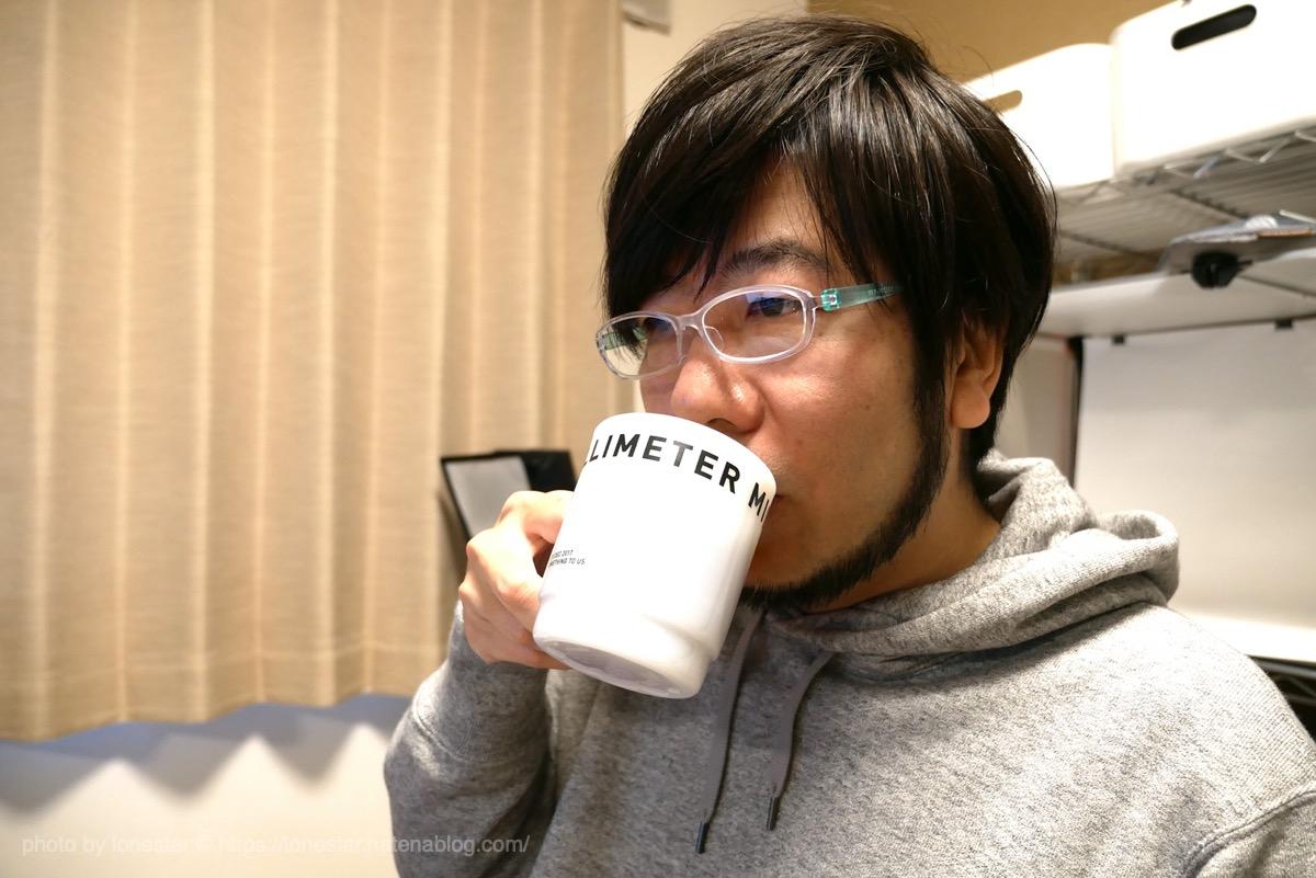 読書 老眼鏡 コーヒー 曇る