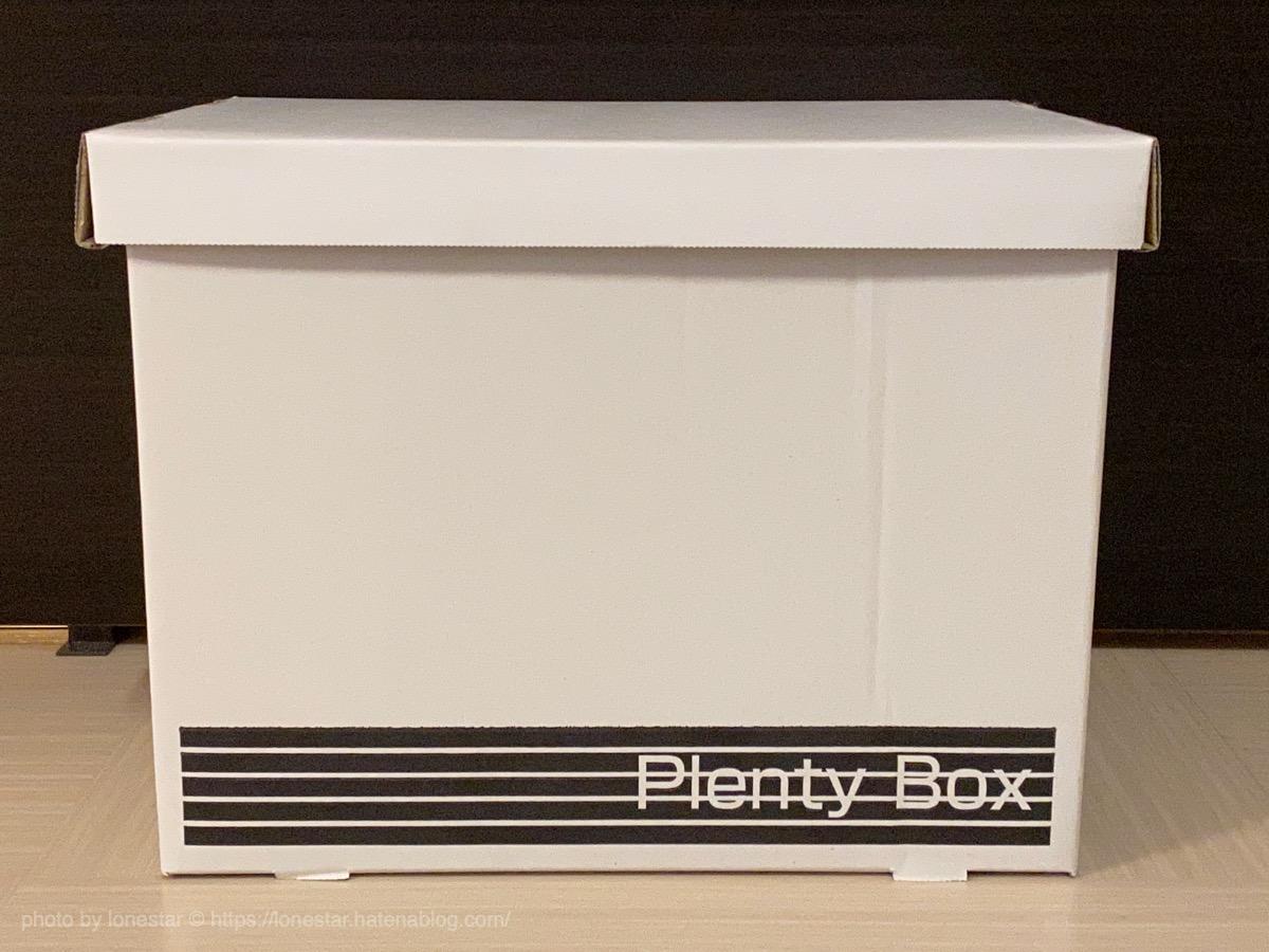 セリア プレンティボックス