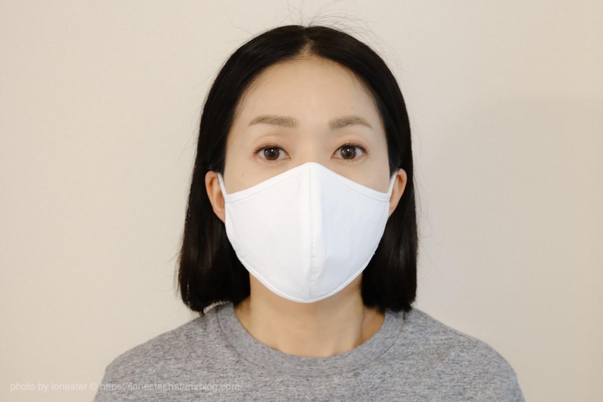 エアリズムマスク(Sサイズ:こども)