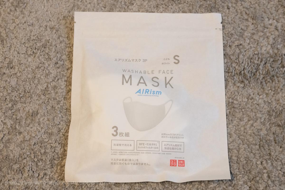エアリズム マスク Sサイズ