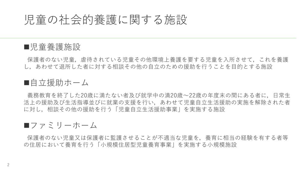 f:id:longnetsu:20171218162040p:plain