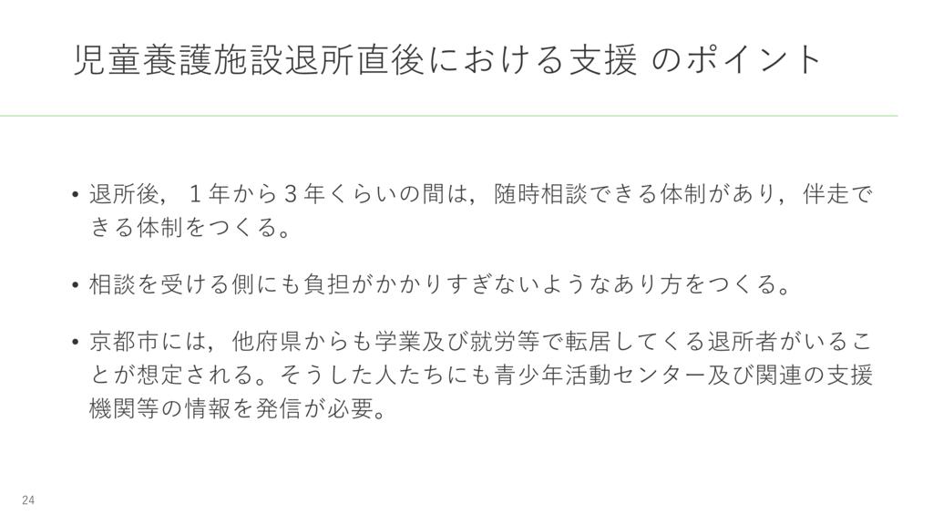 f:id:longnetsu:20171218162108p:plain