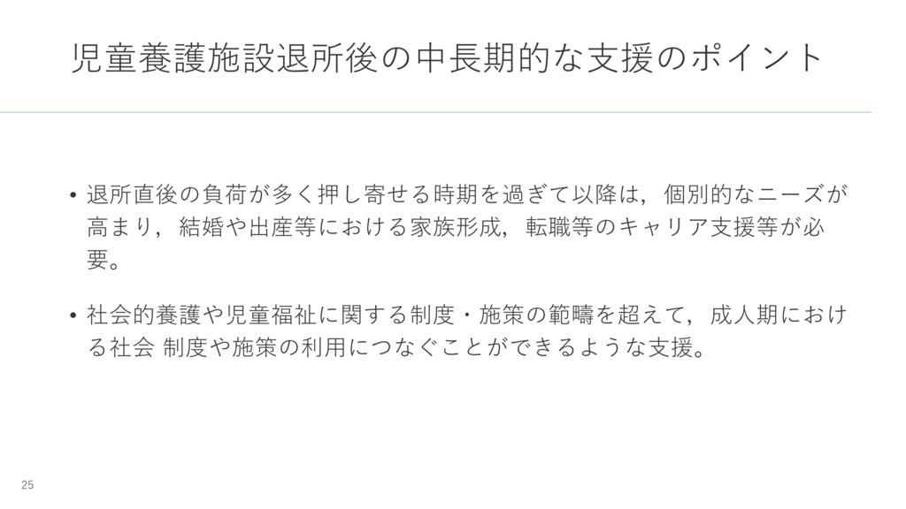 f:id:longnetsu:20171218162114p:plain