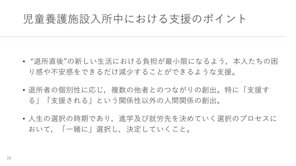 f:id:longnetsu:20171218162129p:plain