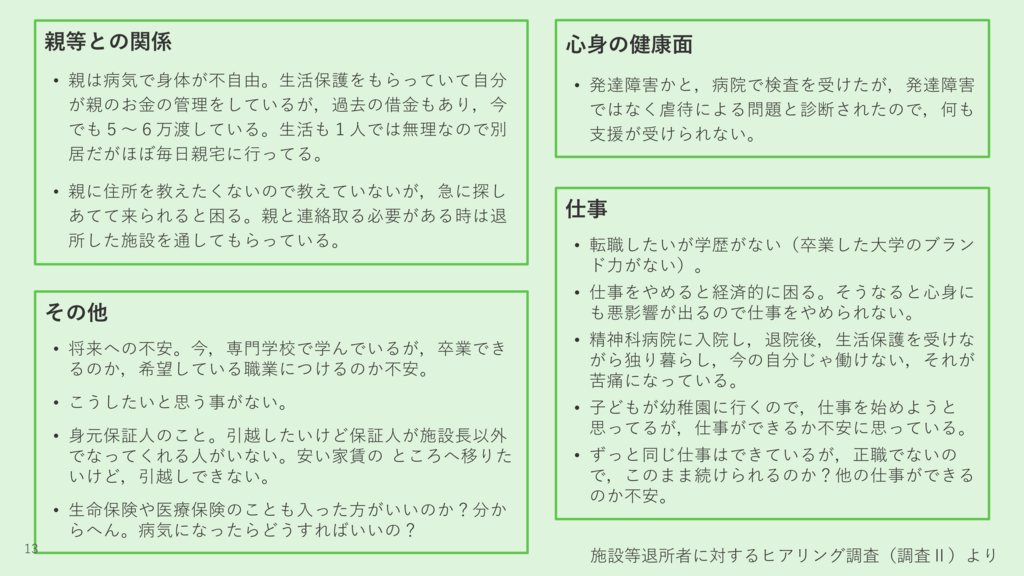 f:id:longnetsu:20171218162546p:plain