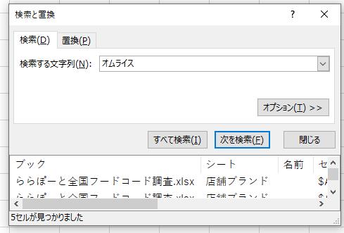 f:id:lonow-net:20200430232046p:plain