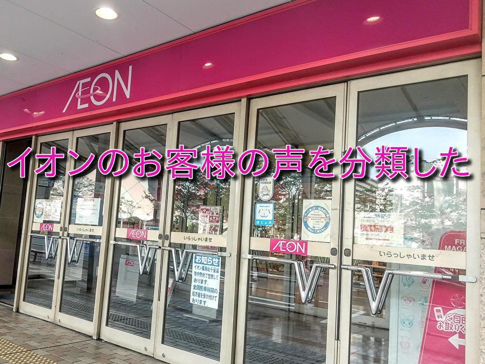 f:id:lonow-net:20201109152738p:plain