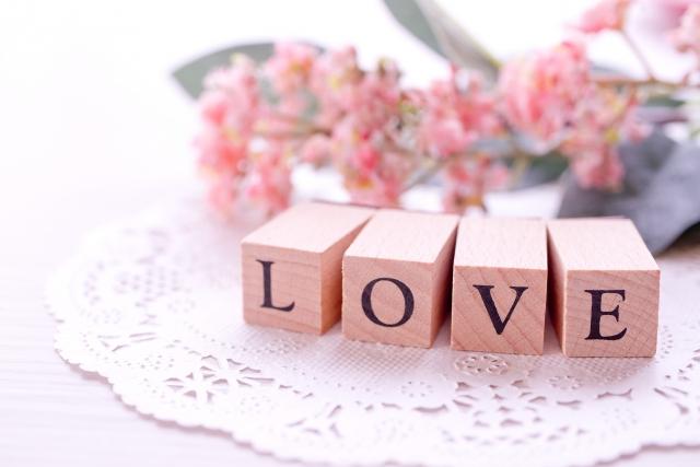 LOVE Photo by photoAC