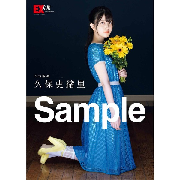f:id:lop-eared:20210915141453j:plain