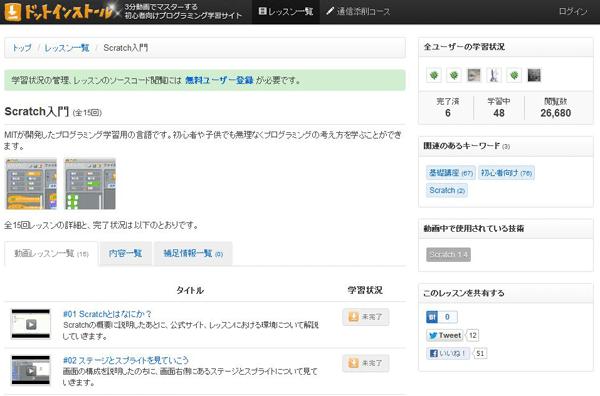 f:id:lord_cashew:20130321222925p:plain
