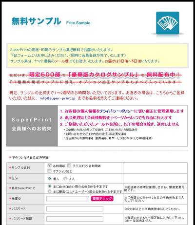 f:id:lord_cashew:20130330003058p:plain