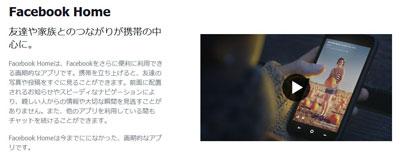 f:id:lord_cashew:20130405225614j:plain