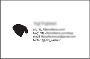 f:id:lord_cashew:20130423233912j:plain