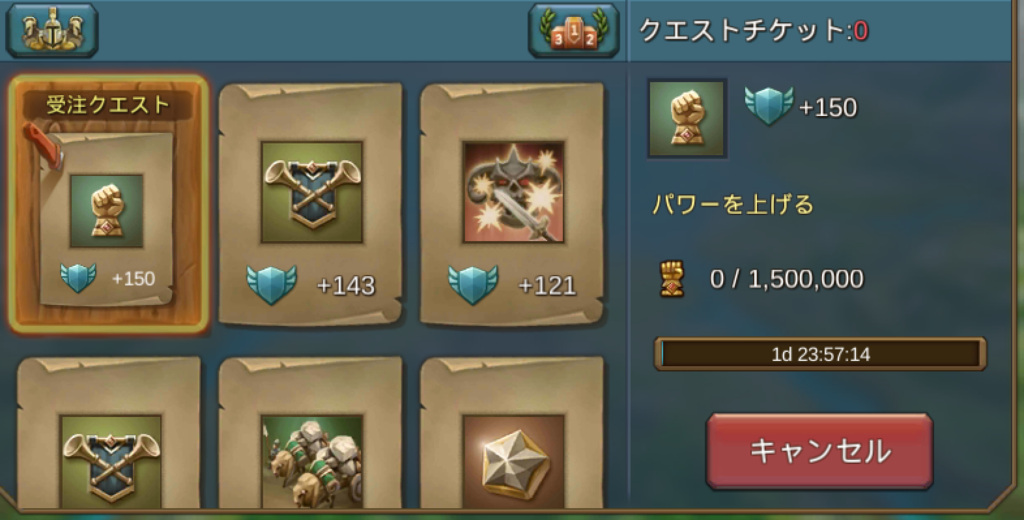 f:id:lordsmobile:20170811112828p:plain