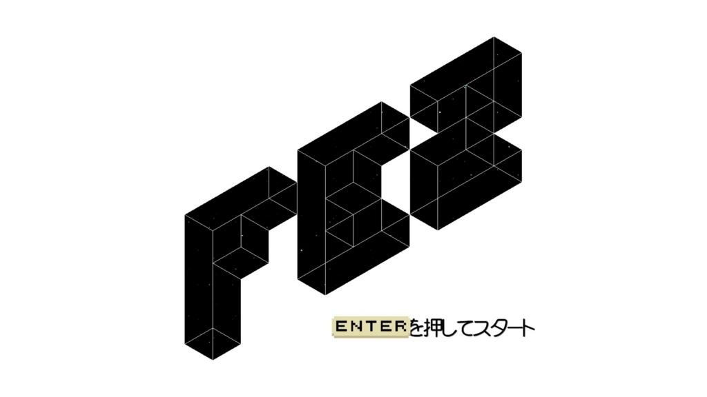 f:id:lore:20180721011516j:plain