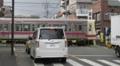 第1話府中市分倍河原京王線踏切車両比較-2