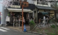 No.01 (国立市)World Market前(2011/04/09撮影)