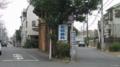 No.12 (国立市)都立国立高校南側三叉路:東向き(2011/04/09撮影)