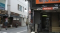 No.13 (国立市)JR国立駅南ロイヤルホスト前横断歩道:西向き(2011/04/09