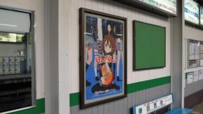 叡山電鉄修学院駅(2011/06/06)