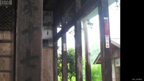 No.07 (秩父市)定林寺 本堂(2011/05/07撮影)