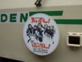 「けいおん!」のヘッドマーク(2011/06/12)