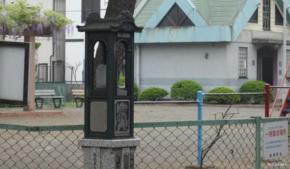 No.03 (秩父市)宮側児童公園(2011/05/07撮影)