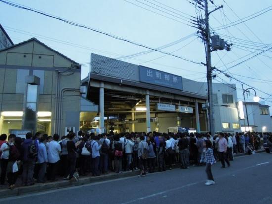 6/12(日)朝4:25の出町柳駅。異様だ…。