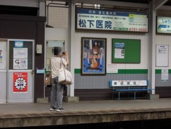 修学院駅(2011/06/12 午後)