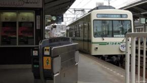 修学院駅(2011/06/12撮影)