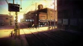 「けいおん!!」OP:一乗寺駅