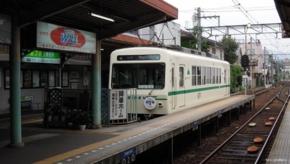 出町柳駅(2011/06/12撮影)