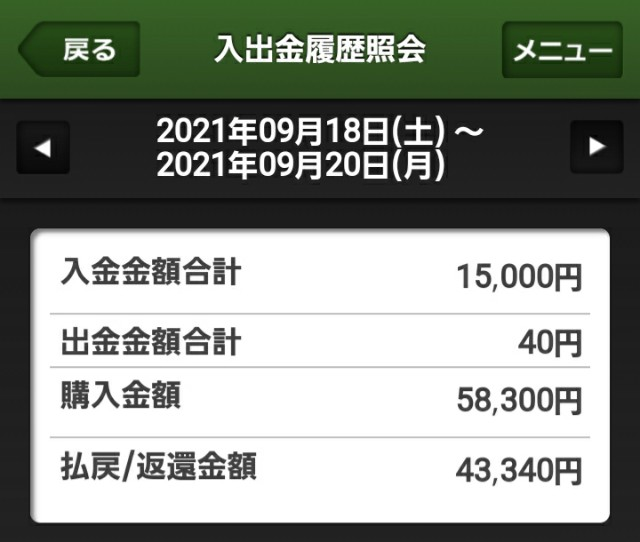 f:id:loser_s:20210925152307j:image