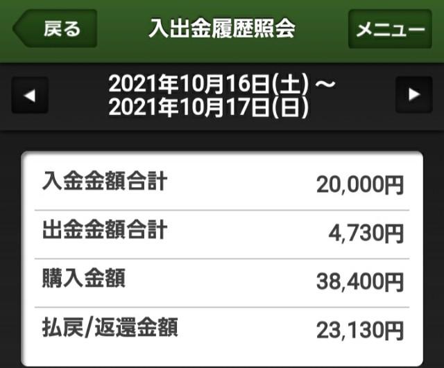 f:id:loser_s:20211023182527j:image