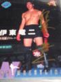 伊藤竜二 大日本プロレス BJW 世田谷草野球ロスヒターノス