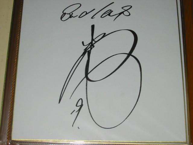 20050109195201