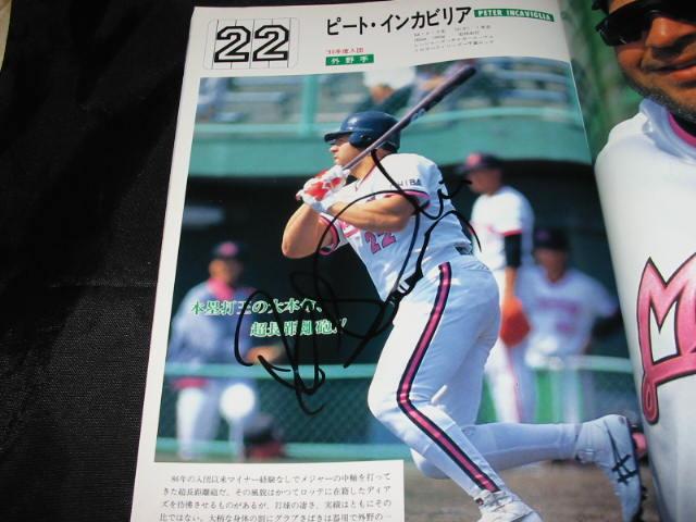 円高とプロ野球の大物助っ人 - ...