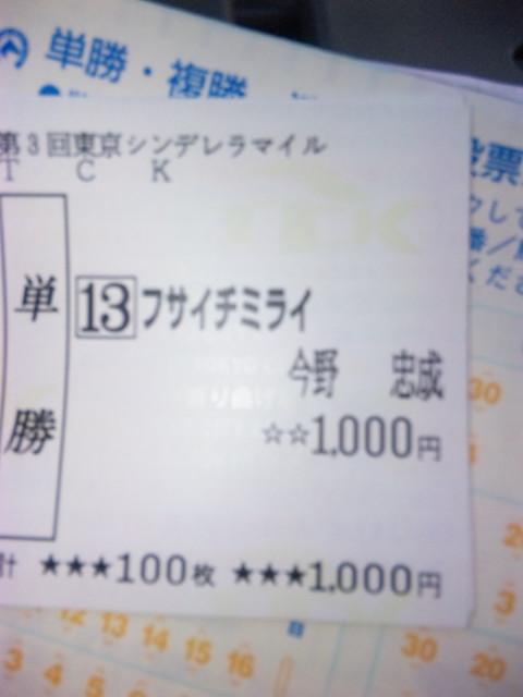 20091230162715